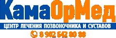 Логотип Центр Лечения позвоночника